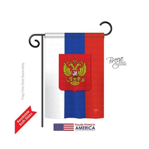 Breeze Decor 58124 Russia 2-Sided Impression Garden Flag - 13 x 18.5 in.