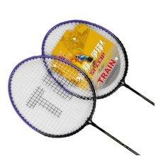 Ultra Light Purple Titanium Alloy One Pair Badminton Racquets for Couple