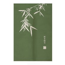 Traditional Chinese Style Doorway Japanese Noren Curtain Bedroom Curtain, #07