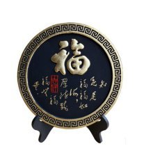 Decorative Crafts Chinese Style Home Decor?Good Fortune )