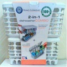 Prince Lionheart Dishwasher Basket Combo Pack - Contains Infant & Toddler