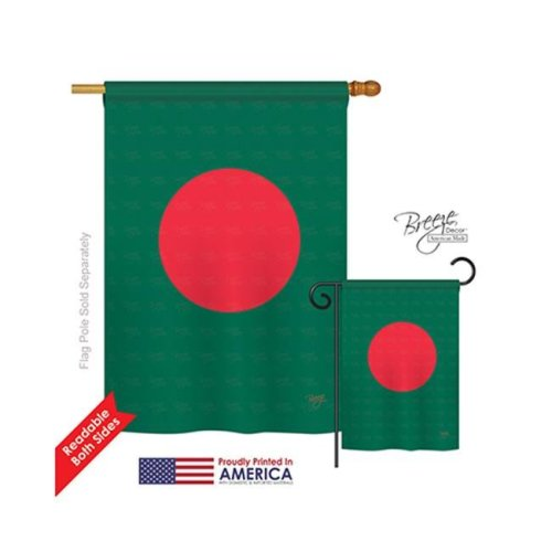 Bangladesh 2-Sided Vertical Impression House Flag - 28 x 40 in.