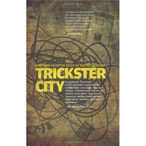 Various trickster city