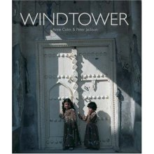 Windtower: Houses of the Bastaki