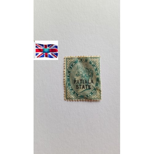 """Patiala (India, Princely States) 1892 """"Queen Victoria"""" ½ Indian anna"""