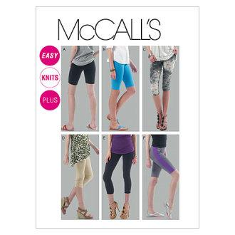 Misses'/Women's Leggings In 4 Lengths-A5 (6-8-10-12-14) -*SEWING PATTERN*