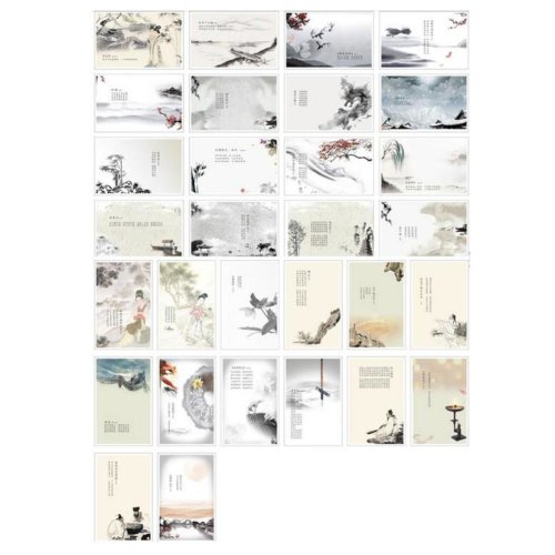 30PCS 1 Set Creative Postcards Artistic Beautiful Postcards, Ancient Poetry