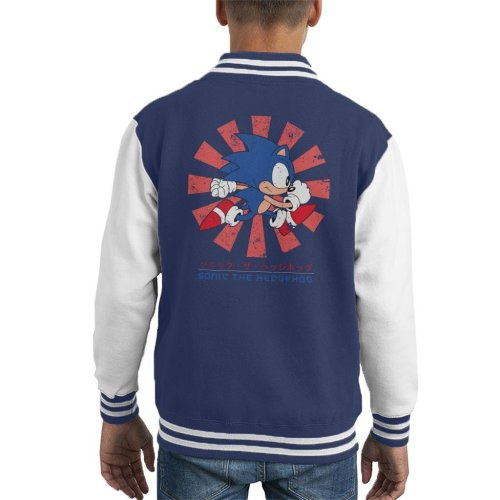 Sonic The Hedgehog Retro Japanese Kid's Varsity Jacket