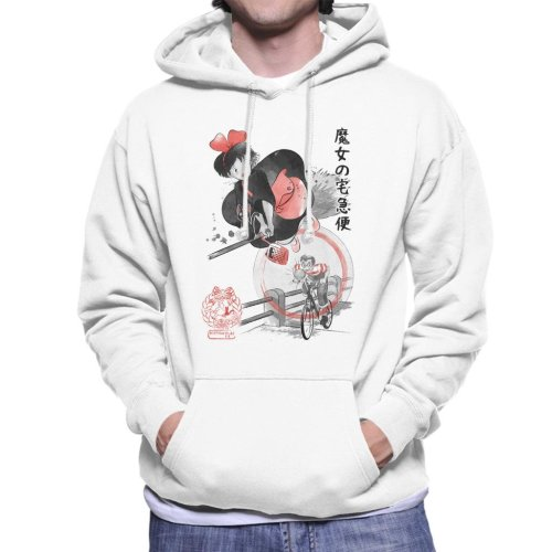 Kikis Delivery Service Sumie Men's Hooded Sweatshirt