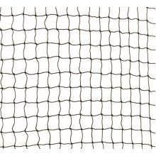 Trixie Protective Net, 6 x 3 M, Black - M 44331 Safety Nets Mass Item From -  trixie black 6 3 m 44331 safety nets protective mass item from