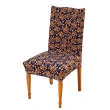 Home&Office Antifouling Chair Cover Hotel Chair Set Elastic Chair Decor-A8