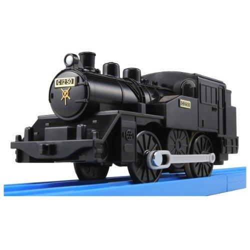 1 X KF-01 Steam Locomotive Type C12 (Tomica PlaRail Model Train)