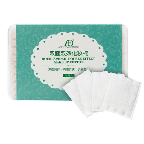 Cosmetics Makeup Cotton Pads Pack of 150 Pieces