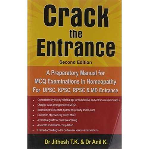 Crack The Entrance [Mar 01, 2010] Dr. T.K. Jithesh & Dr. K. Anil