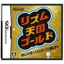 Rhythm Tengoku Gold [Japan Import]