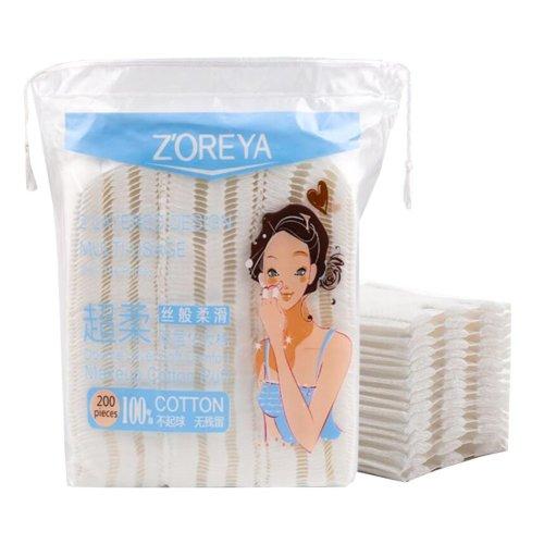 Soft Facial Cleansing Cotton Pads 200pcs