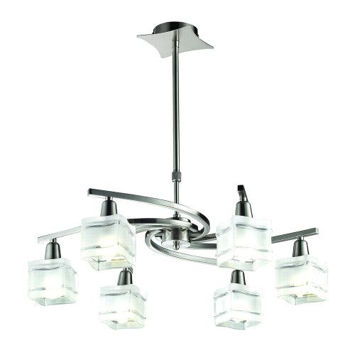 Acton 6 Arm LED Ceiling Light