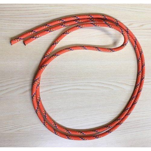 Kent & Cleal Rainbow Orange Skipping Rope 2.4mtr (8ft) 02283