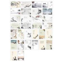 30PCS 1 Set Creative Postcards Artistic Beautiful Postcards, Ancient Poetry
