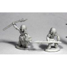 Reaper Miniatures Bones 77513 Vegypygmies (2)